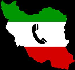 bellen naar iran logo