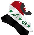 goedkoop-bellen-naar-irak