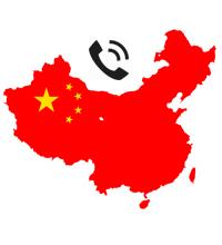 goedkoop bellen naar china