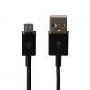 Micro USB kabel - zwart
